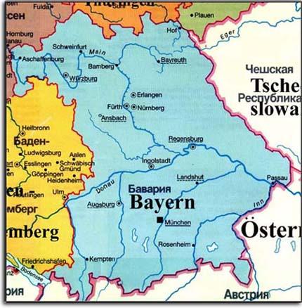 Бавария королевство работы монет купить